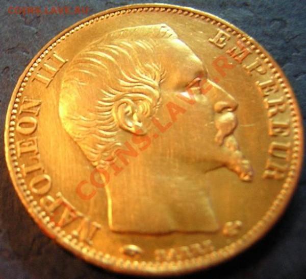 Оцените 20 франков 1857 Gold - DSCN9971