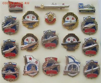 ВМФ на значках и знаки ВМФ. - 557861