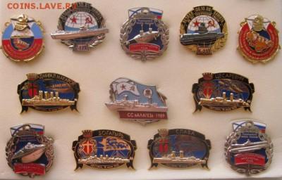 ВМФ на значках и знаки ВМФ. - 557865