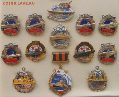 ВМФ на значках и знаки ВМФ. - 557869