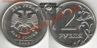 Бракованные монеты - Resize of 2r09m-kruzhok3