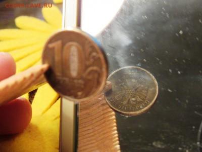 10 рублей 2012г. ммд поворот 180 гр. - IMG_0813.JPG