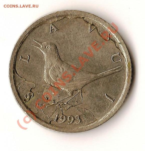 Хорватия монета 1KUNA 1993года брак - Изображение 198