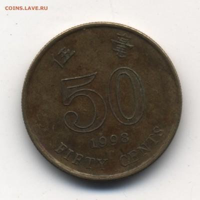 Что попадается среди современных монет - 8