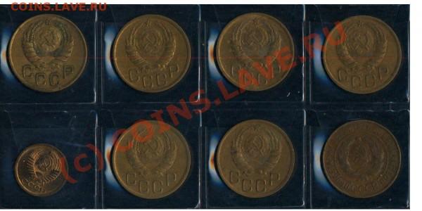 Кой-какие монеты СССР - Трёшки (1939-40) аверс