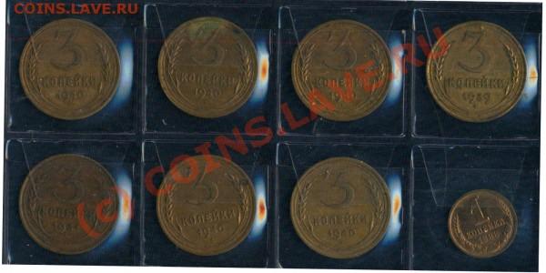 Кой-какие монеты СССР - Трёшки (1939-40) реверс