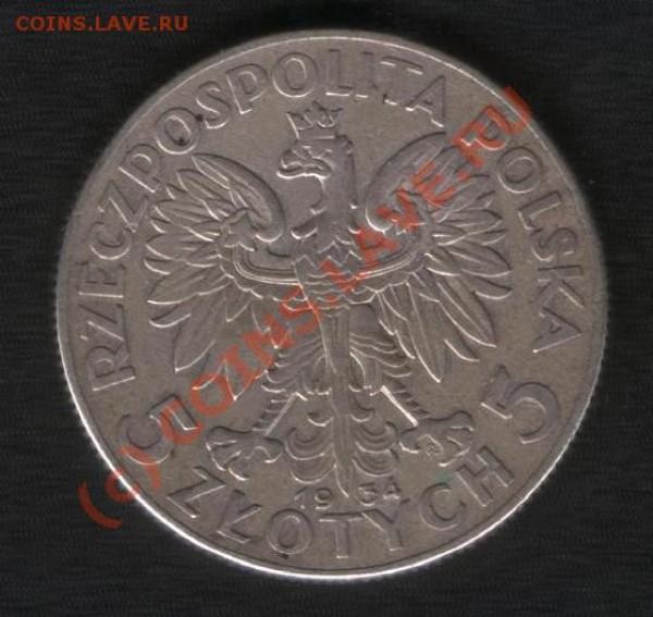 Польша 5 злотых 1934 года до 13 февраля - 002.JPG