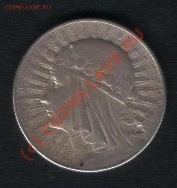 Польша 5 злотых 1934 года до 13 февраля - 001.JPG