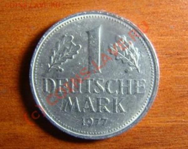 Неиецкая марка 1977года - DSC00675.JPG