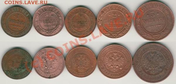 3к-1914,2к-1916,1к-1899,1915,16 -до 13.02 - Cu-N2