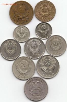 5 рублей.70-лет ВОВ.2-3-4-5 Выпуск...Советская погодовка-рр. - погод.