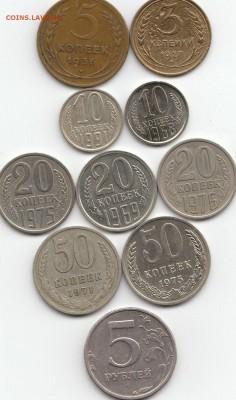 5 рублей.70-лет ВОВ.2-3-4-5 Выпуск...Советская погодовка-рр. - погодовка