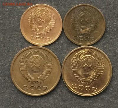 1 коп.1968,1975 2 коп.1968,1975 до 16.02.16 - IMG_0305.JPG
