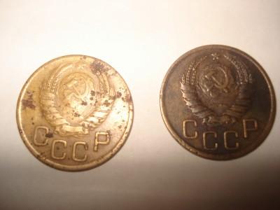 3 коп 1941 - DSC00187.JPG