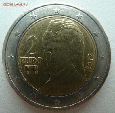 браки на евро монетах - P1250581.JPG