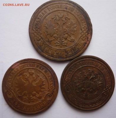 2,3 копейки 1899, 1914,1906 г. до 16.02.16 г. 22.00 - P1130398.JPG
