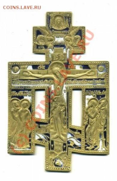 ??Крест(Фотография))::: - крест