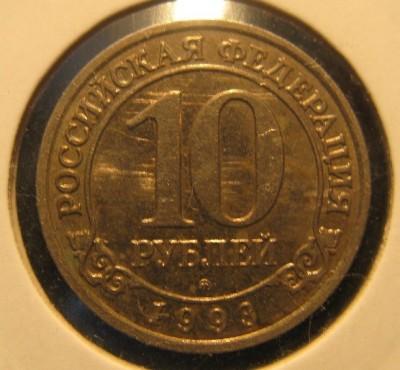 Шпицберген 10 р 1993 до 30.04.08 - IMG_0302