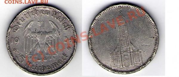 Монеты Германия 1910, 34, 36, 39г. и немного другой Европы - Германия 34г 5 марок