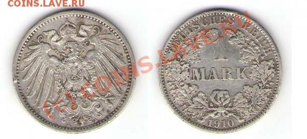 Монеты Германия 1910, 34, 36, 39г. и немного другой Европы - Германия 10г. 1 марка