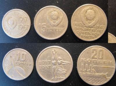 10, 15, 20 копеек 1957 + бонус до 30.04.08 - бонус