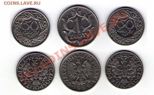 Монеты Германия 1910, 34, 36, 39г. и немного другой Европы - Польша 23,26 г