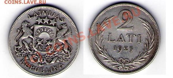 Монеты Германия 1910, 34, 36, 39г. и немного другой Европы - Латвия 25г