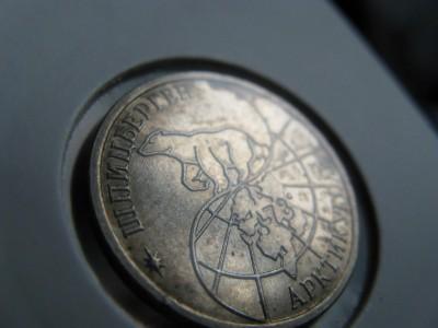Шпицберген 10 р 1993 до 30.04.08 - IMG_0304