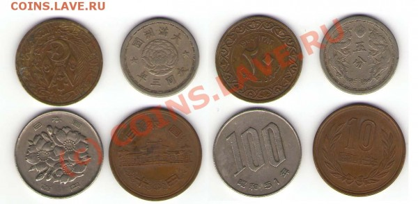 А эти монеты пока не знаю каких государств... - Непонятки Азия