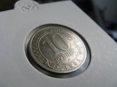 Шпицберген 10 р 1993 до 30.04.08 - IMG_0303