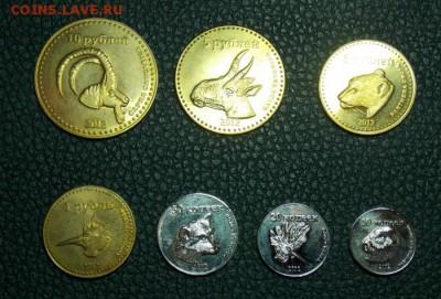 республика Дагестан набор монет - Изображение 001