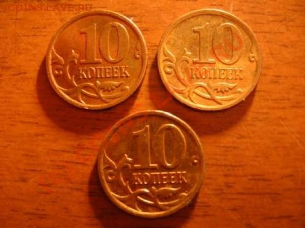 10 копеек 2006 Н-3.2 - IMG_1785.JPG