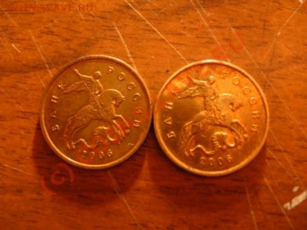 10 копеек 2006 Н-3.2 - IMG_1781.JPG