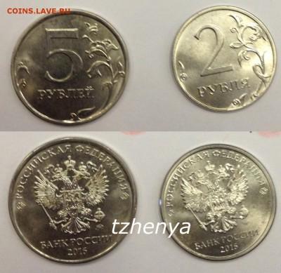 Монеты 2016 года (по делу) Открыть тему - модератору в ЛС - 2016-02-13 12-33-54 copy
