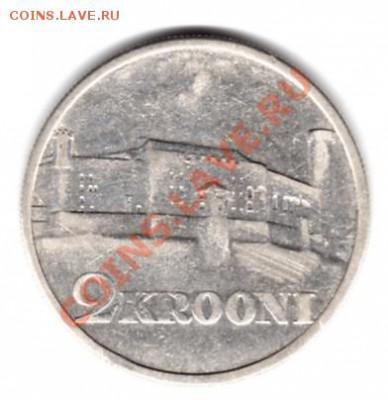 Монеты довоенной Прибалтики. - img416