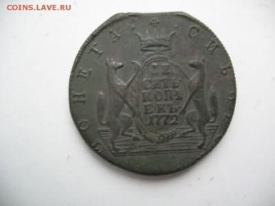 Бракованные монеты - 1QMvOKfExbw