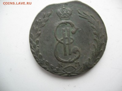 Бракованные монеты - 8KbmX4pavzO