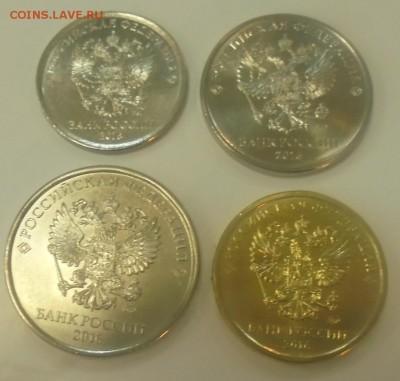 Монеты 2016 года (по делу) Открыть тему - модератору в ЛС - DSC00893.JPG