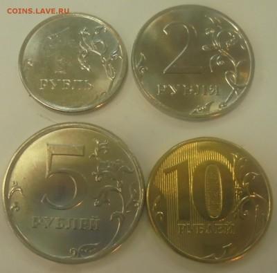 Монеты 2016 года (по делу) Открыть тему - модератору в ЛС - DSC00895.JPG