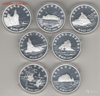 Монеты Северной Кореи на политические темы? - 831780467