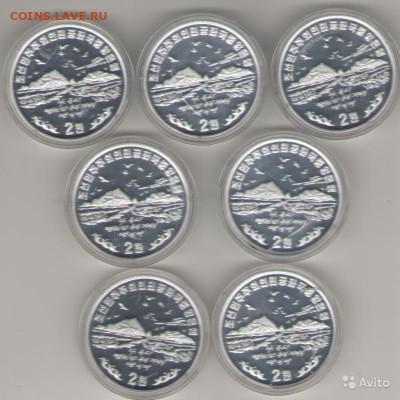 Монеты Северной Кореи на политические темы? - 831780563