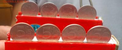 Бракованные монеты - 5руб-поворот