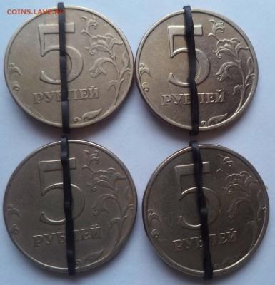 Бракованные монеты - 5руб-поворот.1