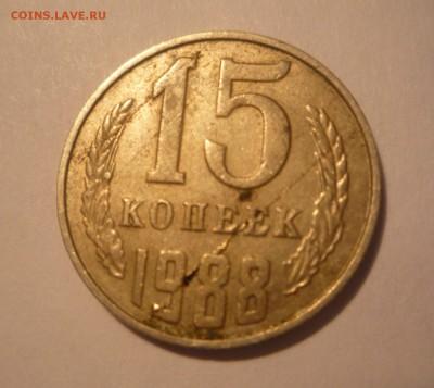 Бракованные монеты - P1020470.JPG