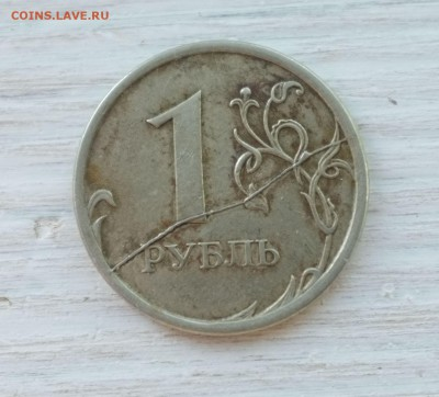 Бракованные монеты - DSCF9017.JPG