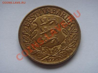 Монеты довоенной Прибалтики. - 18ada9353b93536afe9eb37096ba039d