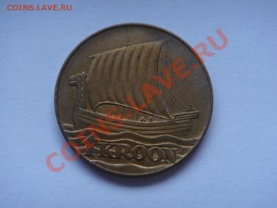 Монеты довоенной Прибалтики. - 5e44aeb087644b6d0dab48d97ba2f064