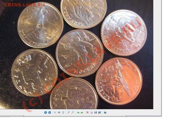 Юбилейные монеты России - и еще...JPG