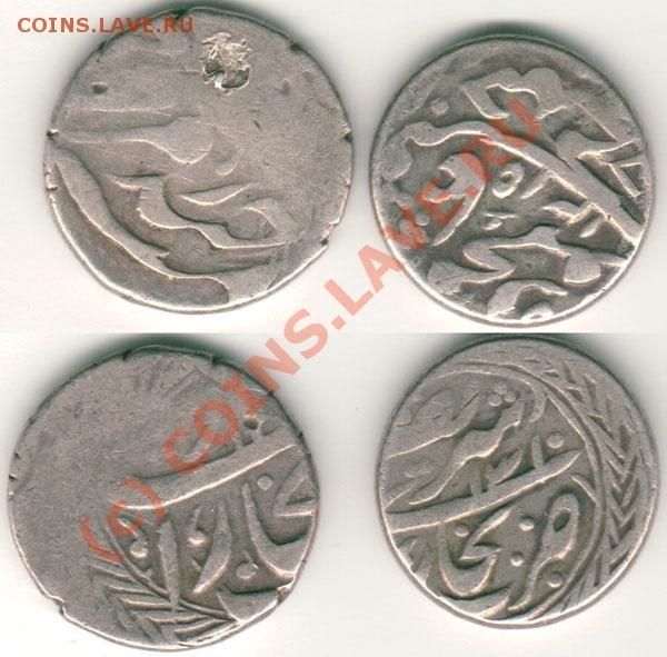 Бухара? - 2 монеты на опознание и оценку - buh