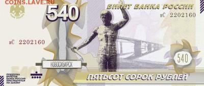 Монеты, жетоны, медали, посвящённые Новосибирску - 450руб